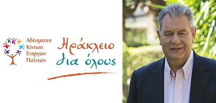 akep-vlassopoulos